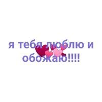 Pinniwaiz Kloun