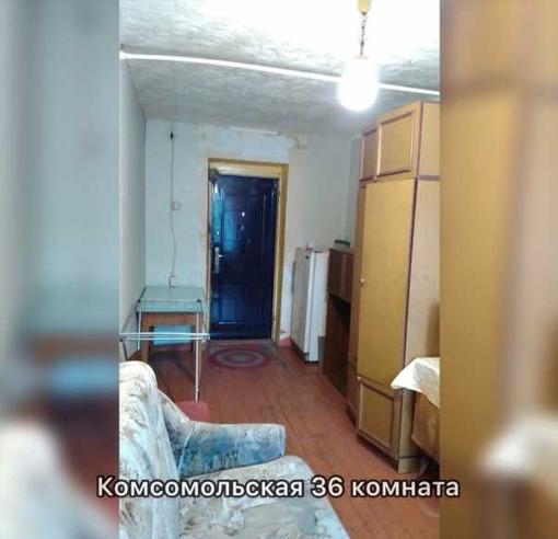 недвижимость Архангельск Комсомольская 36