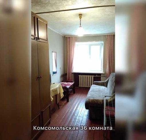 аренда Комсомольская 36