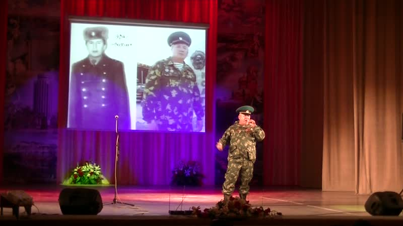 Концерт посвященный Дню Пограничника г.Набережные Челны 25.05.2019г.