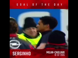 Brazilian samba at san siro brilliant assist from