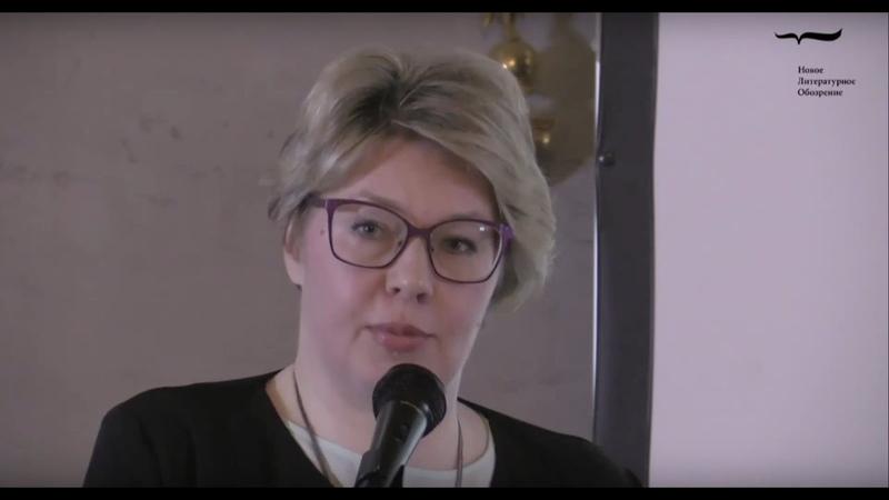 Анна Разувалова Постсоветская политическая мифология в романах Александра Проханова