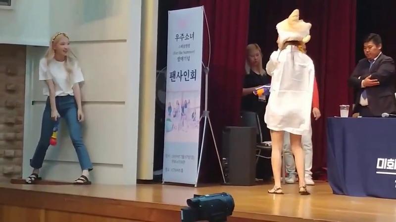 [Fancam] 190707 WJSN Fansign Fancam @ Bona Eunseo