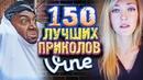 Самые Лучшие Приколы Vine! (ВЫПУСК 150) Лучшие Вайны
