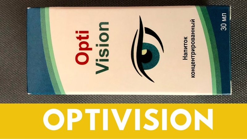 OPTIVISION - Обзор товара