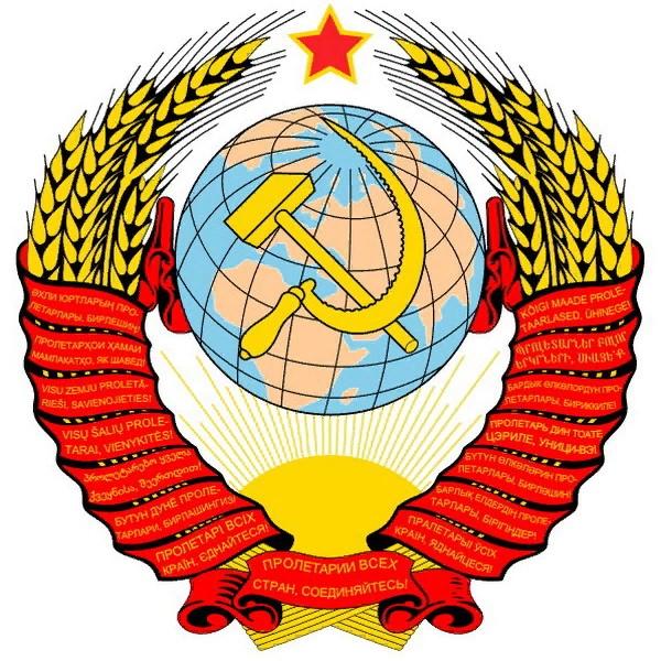 Что было скрыто под государственной символикой СССР
