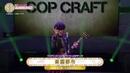 Cop Craft OP Live「Rakuen Toshi」Masayoshi Ooishi