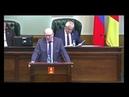Заксобрание объединение Весьегонск 16-05-19