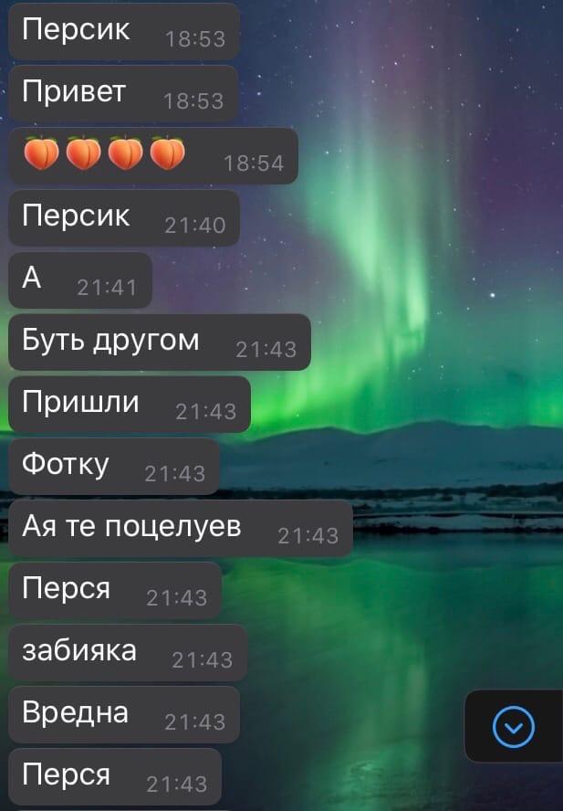 Анон)0