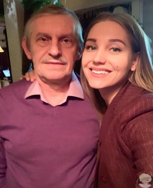 Кристина Асмус с отцом