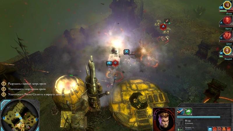 Warhammer 40000 Dawn of War II Gold Edition день 25 пройден