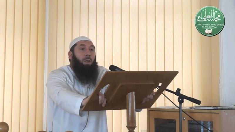 Важное обращение к мусульманам ахлю Сунна в связи с последними событиями.