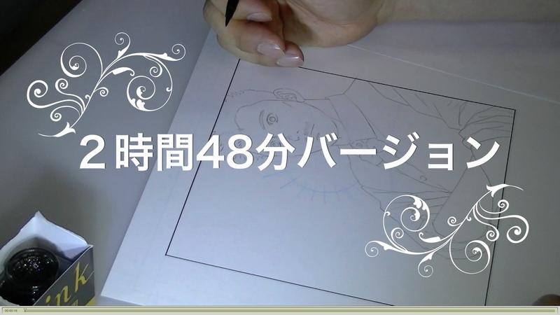 きたがわ翔によるイラスト製作の様子 カケアミ編 フルバージョン