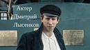 Звезда сериала Домашний арест : россияне лишены альтернативы на выборах