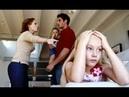 Дети от предыдущих браков. Основные ошибки в воспитании.