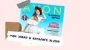 Мой заказ в каталоге 10 2019 AVON - Спрей-вуаль, PLANET SPA и силиконовые крышки