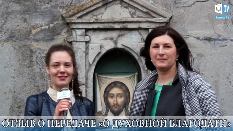 Как найти источник Жизни внутри Благодарность за ШАНС Жить Полина и Алеся Владивосток