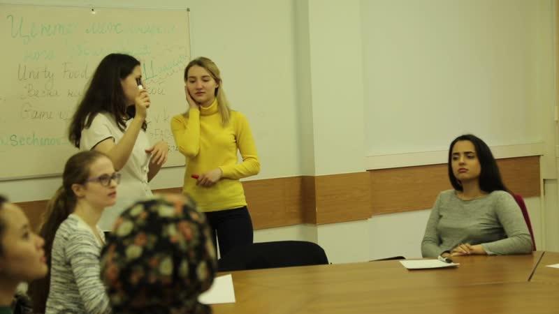 Центр международного образования || Весна на Пироговской 2019