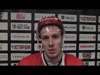 Экспресс-интервью Павел Щербаков 24.03.2019