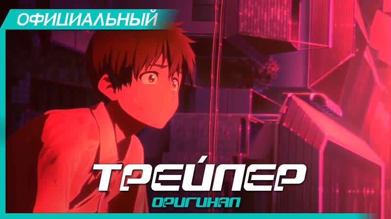 Привет, мир (2019) Тизер полнометражного аниме HD | Hello World | Томохико Ито