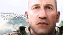 Tom Clancy's Ghost Recon Breakpoint Official Cinematic Announcement Trailer