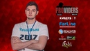 Богдан bodyan Гончаров - лучший стрелок PROVIDERS CS:GO CUP