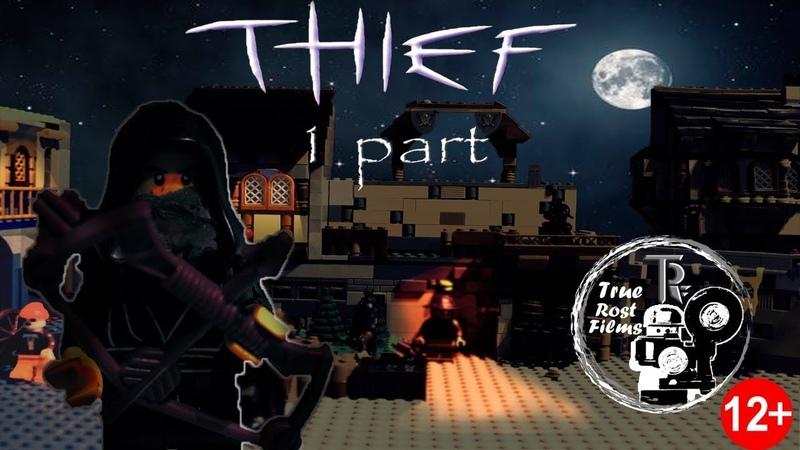 LEGO Thief Deadly Shadows 1
