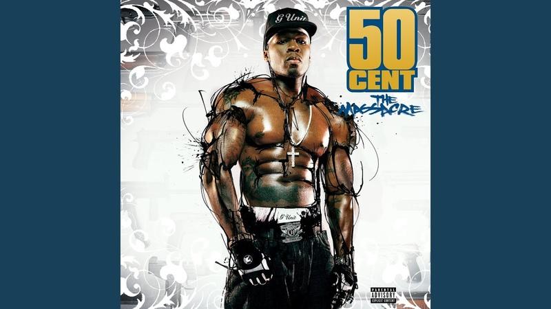 50 Cent Gunz Come Out