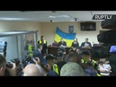 Трансляция от здания суда в Киеве где проходит заседание по делу Вышинского LIVE