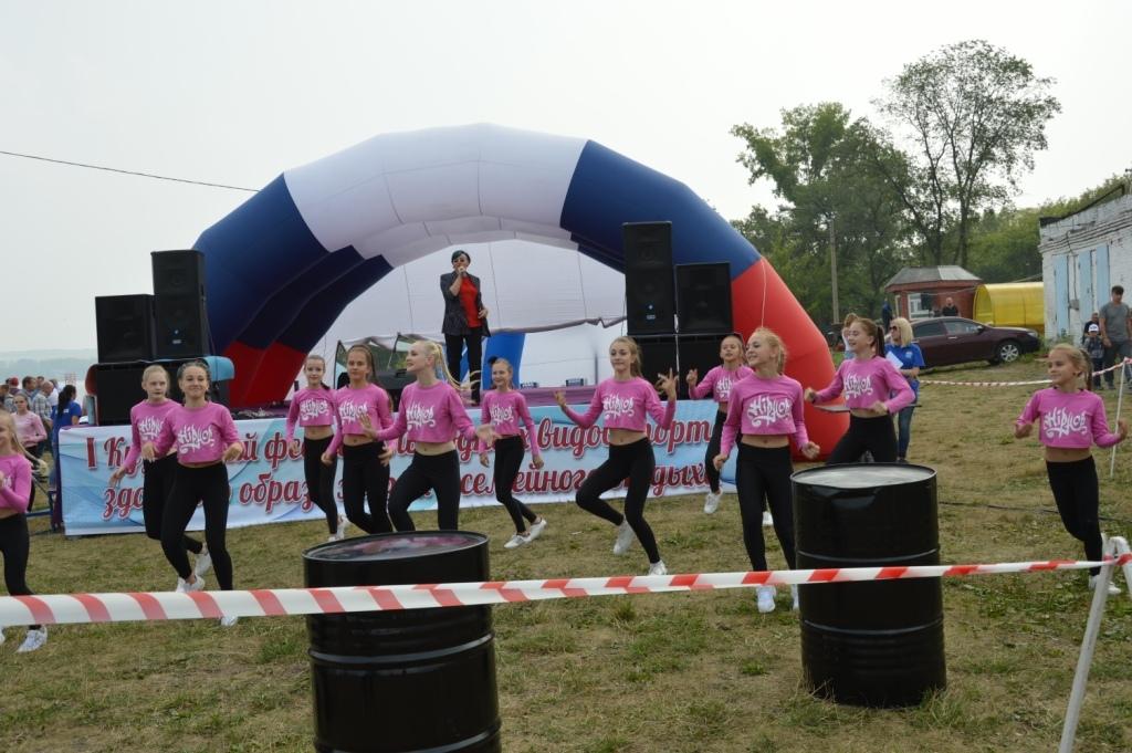 В Белове прошел фестиваль водных видов спорта