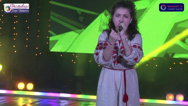 Міжнародний фестиваль-конкурс Євро Фест 2019 (Алєйнік Марія-Магдалена)