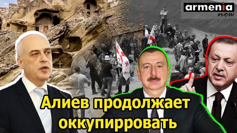 Азербайджан воспользовался ситуацией в Грузии и продолжает оккупировать комплекс Давид Гареджи