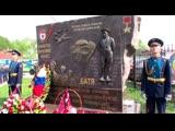 В Иваново военнослужащие возложили цветы к памятнику Маргелову в честь 75-летия со дня основания 98-й Гвардейской десантной диви