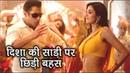 Slow Motion Song Se Disha Patani Ki Saree Ho Rahi Hai Troll Salman Khan Bharat