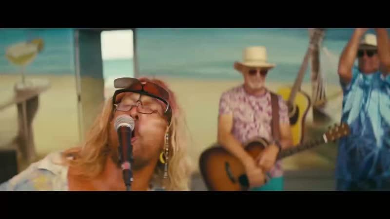 Пляжный бездельник Русский трейлер 2019 г