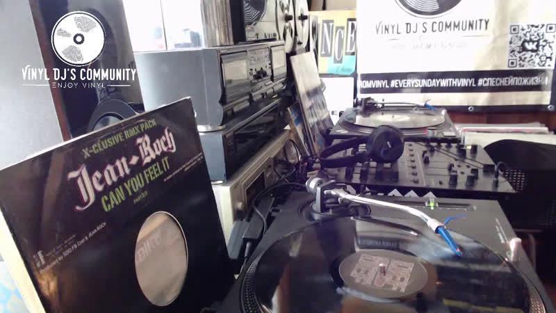 DJ BOB SUMMER VINYL LIVE MIX 16.06.2019