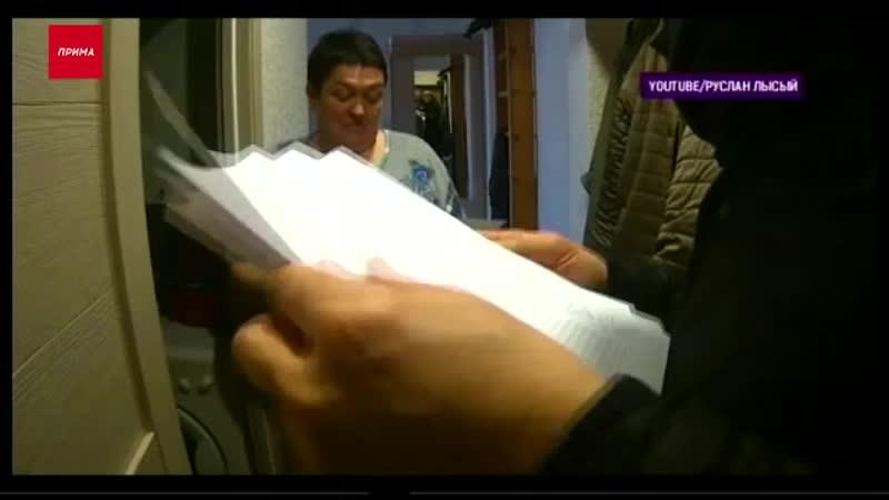 Общественники уличили чиновников в подделке подписей