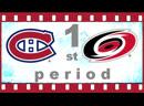 МАТЧ НОМЕР 1166 24 МАРТА 2019 Montréal Canadiens Carolina Hurricanes