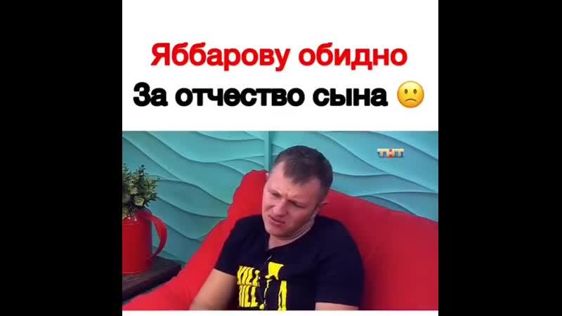 Яббарову обидно что Савкина лишила сына его отчества