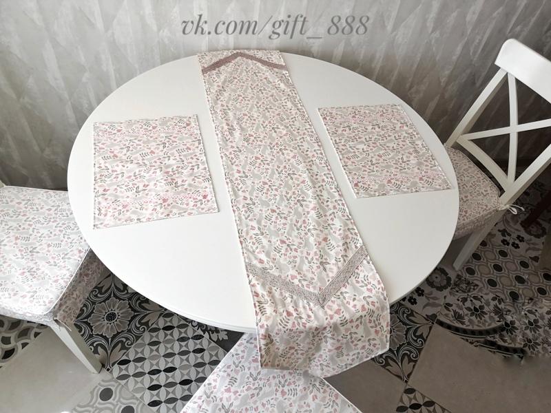 Текстиль для дома ручной работы B7eEfTQ5Yfg