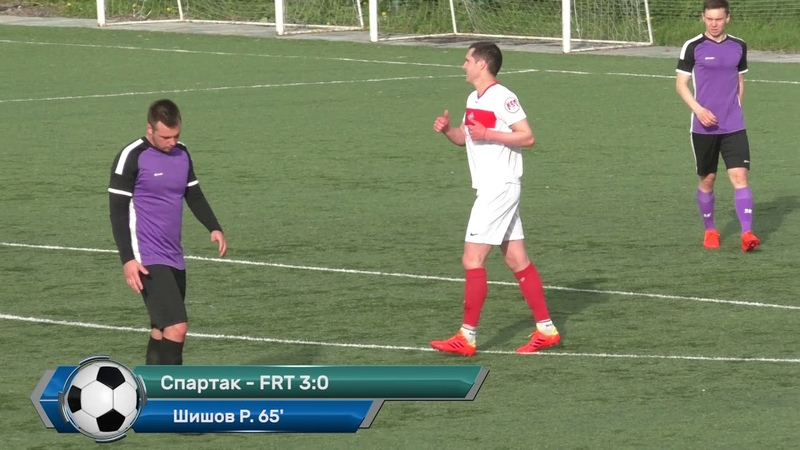 Спартак 7 0 FRT Обзор