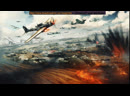 War Thunder на гране нагиба