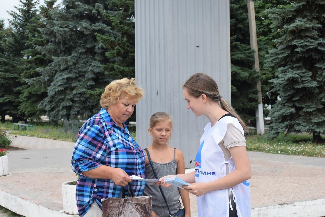 Активисты Первомайска отметили День дружбы и единения славян