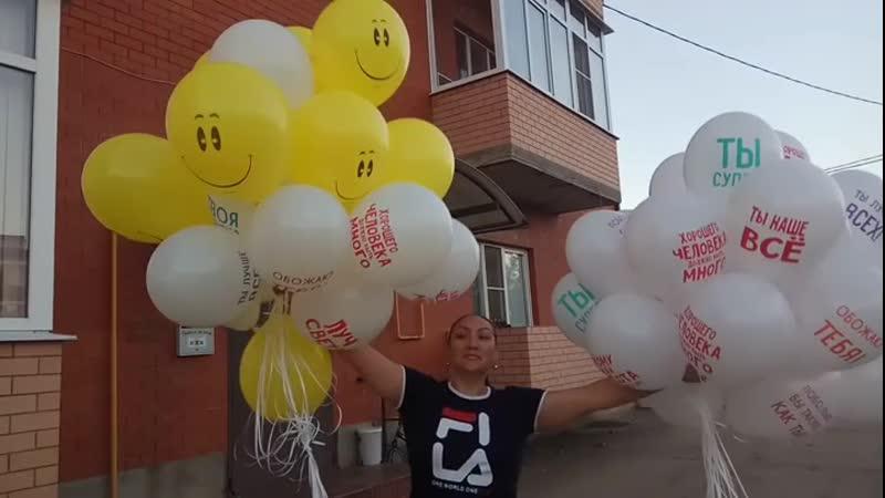 Гелиевые шары Краснодар 🎈🎈🎈 Устройте незабываемое веселье вместе с нашими шарами ,шар улыбка и хвалебными шариками🎊💗 🎈 Ваши 2