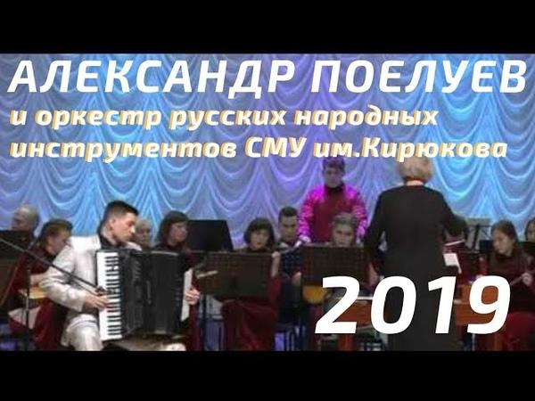 Richard Galliano - Tango Pour Claude, Ришар Гальяно - Танго для Клода, аккордеон
