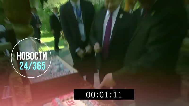 Путин поздравил Си Цзиньпина с Днём рождения