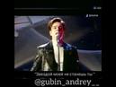 """Андрей Губин - Звездой моей не станешь ты 🌟 Передача Хит парад """"Останкино (1995 )"""
