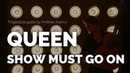 Queen Show must go on Fingerstyle guitar by Andrew Axenov