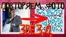 Соболев, Джарахов, Lil Pump и еще 3 знаменитости - НЕДОКОСПЛЕЙЩИКИ №1 / ПРЕМЬЕРА ШОУ / POMIDOR INC
