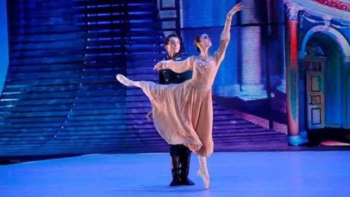 Большой балет Инна Билаш Никита Четвериков Дуэт Маши и Вершинина из балета Зимние грезы